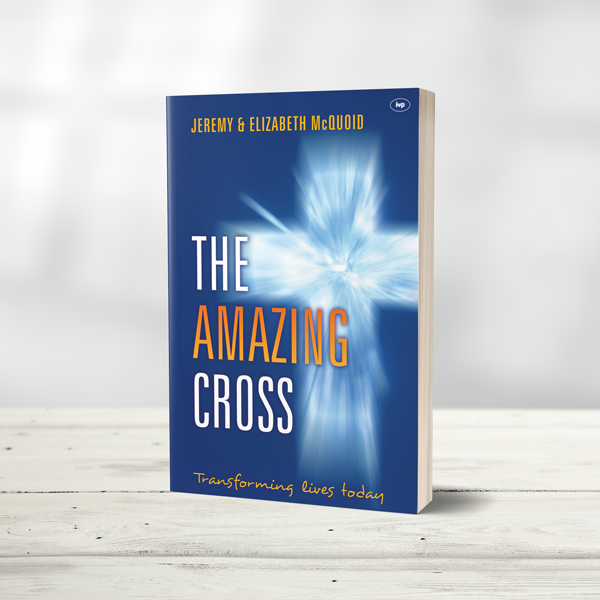 Lenten Calendar: The Amazing Cross